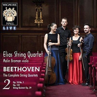 Beethoven String Quintet